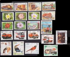 Lot Timbres KAMPUCHEA - Kampuchea