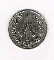 &  ALGERIA  1  DINAR  1987 - Algeria