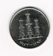 &  UNITED ARAB EMIRATES  50  FILS 1973 - Emirats Arabes Unis