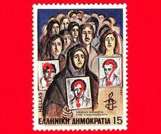 GRECIA - Usato - 1982 - Diritti Umani - Anno Delle Persone Scomparse - Amnesty International - 15 - Gebraucht