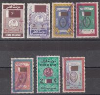 QATAR LOT OF 7 USED REVENUE FISCAL STAMPS - Qatar