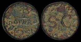 Claudius AE Quadrans - 1. The Julio-Claudians (27 BC To 69 AD)