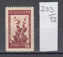 52K203 / 920 Bulgaria 1953 Michel Nr. 878 - Gentian , Medical Plant - Piante Medicinali