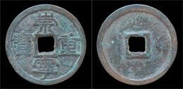 China Northern Song Dynasty Emperor Hui Zong Huge Bronze 10 Cash - Cina