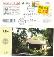 China 2020 Zhejiang Wencheng  Fight Epidemic(Covid-19) Entired Postal Car With Disinfection Label - 1949 - ... Volksrepublik
