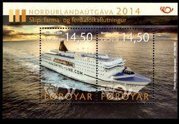 Faroe Islands 2014. Ferry Boat  Norröna Smyril-Line.  MNH ** - Faroe Islands