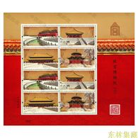 China 2020-16 The Palace Museum II Sheetlet - 1949 - ... Repubblica Popolare