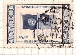 PIA - FORMOSA - 1955 : 10° Anniversario Delle Nazioni Unite -  (Yv 196) - Francobolli