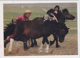 MONGOLIA - AK 382889 - Mongolei