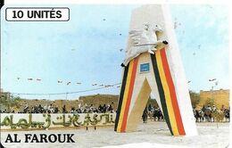 CARTE-PUCE-AFRIQUE-MALI-10U-SC7 SCHLUM-SOTELMA-MONUMENT -AL FAROUK-Utilisé-TBE- - Mali