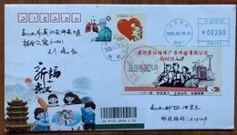 Entire Cover: China 2020 COVID -19 With Personalized Stamp, Suzhou Passport, Fine Art 2 - 1949 - ... People's Republic
