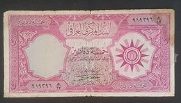 RS - Iraq 5 Dinars Banknote 1959 #H/17 919396 - Irak