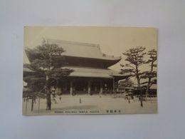 Nagoya. - Higashi Honganji Temple. - Nagoya