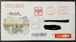 Entire Cover: China 2020 COVID -19 Cover With Fine Art, Postmark And ATM Postmark Of Mobile Cabin Hospital - 1949 - ... People's Republic