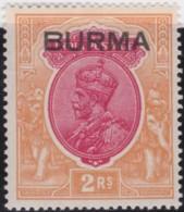Burma      .    SG   .     14      .        *       .       Neuf Avec Charnière   .   /   .   Mint-hinged - Burma (...-1947)
