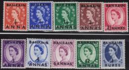 Bahrain      .    SG   .     80/89      .        *       .       Neuf Avec Charnière   .   /   .   Mint-hinged - Bahrain (...-1965)