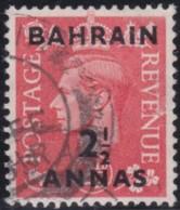 Bahrain      .    SG     .    75      .        O       .       Oblitéré    .   /   .   Cancelled - Bahrain (...-1965)