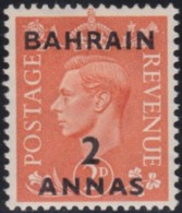 Bahrain      .    SG   .     60      .        *       .       Neuf Avec Charnière   .   /   .   Mint-hinged - Bahrain (...-1965)