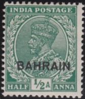 Bahrain      .    SG   .     15      .        *       .       Neuf Avec Charnière   .   /   .   Mint-hinged - Bahrain (...-1965)