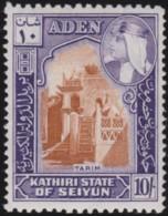 Seiylin     .    SG        .    38     .        **      .       Neuf SANS Charniére   .   /   .   MNH - Aden (1854-1963)