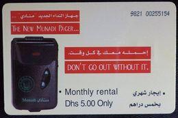 UNITED ARAB EMIRATES - 30 Dhs Etisalat Munadi Pager - Emirati Arabi Uniti