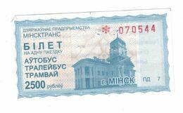 Belarus, Minsk :: Ticket On Bus, Tram Or Trolleybus (2500 Rubley) - Bus