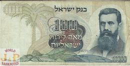 ISRAEL 100 LIROT 1968 PICK 37a VF - Israel