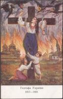 G. V. Gassenko Die Golgatha Der Ukraine 1917-1921, Ungelaufen - Illustratori & Fotografie