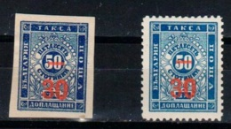BULGARIA   YT  11-12  *  MH - Postage Due