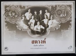 Satang Movie Film Carte Postale - Posters On Cards