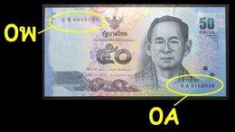 Thailand Banknote 50 Baht Series 16 P#120 SIGN#83 Replacement 0Aพ UNC - Thaïlande