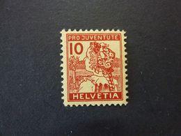 SUISSE, Année 1915, YT N° 150 Neuf MH*(cote 120 EUR) - Nuovi