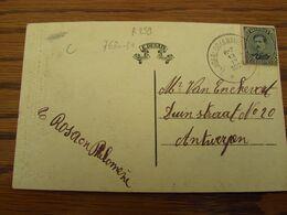 RELAIS DE TONGERLOO (ANTW.) (ANV.) (1923)COTE C - Postmark Collection