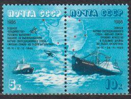 ANTARCTIQUE RUSSIE 1986 2 TP Se Tenant Bateaux Soviétiques N° 5345 à 5346 Y&T Neuf ** Mnh - Francobolli
