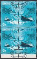 ANTARCTIQUE RUSSIE 1986 4 TP Se Tenant Bateaux Soviétiques N° 5345 à 5346 Y&T Oblitéré - Francobolli