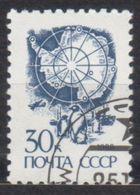 ANTARCTIQUE RUSSIE 1988 1 TP Recherche Soviétique N° 5586 Y&T Oblitéré - Francobolli