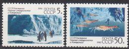 ANTARCTIQUE RUSSIE 1990 2 TP Coopération Scientifique émission Soviéto-australienne N° 5758 à 5759 Y&T Neuf ** Mnh - Francobolli