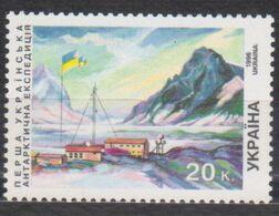 ANTARCTIQUE UKRAINE 1996 1 TP 1ère Expédition Antarctique Ukrainienne N° 253 Y&T Neuf ** Mnh - Francobolli