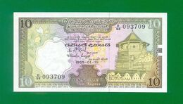 Ceylon / Sri Lanka 10 Rupees 1985 P92b UNC - Sri Lanka