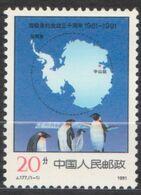ANTARCTIQUE CHINE 1991 1 TP 30è Anniv. Traité Antarctique N° 3055 Y&T Neuf ** Mnh - Francobolli