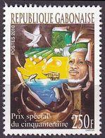 Timbre Neuf Sans Gomme (*) N° 1196(Yvert) Gabon 2010 - Prix Spécial Du Cinquantenaire - Gabón (1960-...)