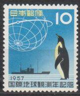 ANTARCTIQUE JAPON 1957 1 TP Année Géophysique N° 592 Y&T Neuf ** Mnh - Francobolli