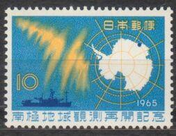 ANTARCTIQUE JAPON 1965 1 TP Expédition N° 819 Y&T Neuf ** Mnh - Francobolli