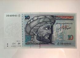 Billet De 10 Dinars - Tunisie - 1994 - Tunisia