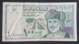 RS - Oman 100 Baisa Banknote 1995 #G/51 0347556 - Oman