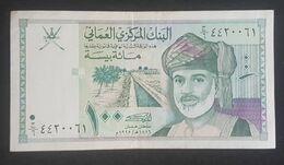 RS - Oman 100 Baisa Banknote 1995 #G/6 4420061 - Oman
