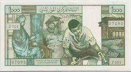 MAURITANIA P.  3a 1000 O 1973    AUNC - Mauritania