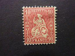 SUISSE, Année 1867-78, YT N° 43 Oblitéré - 1862-1881 Sitted Helvetia (perforates)