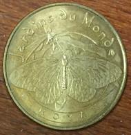 17 ROYAN JARDINS DU MONDE MEDAILLE TOURISTIQUE MONNAIE DE PARIS 2007 JETON MEDALS COINS TOKENS - Monnaie De Paris