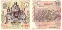 THAILAND 60 Baht (1987) P 93 Comem. 60th Birthday Of King UNC - Thaïlande